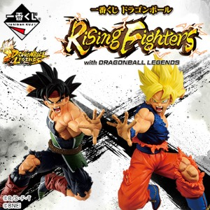 제일복권 드래곤볼 Rising Fighters with DRAGONBALL LEGENDS